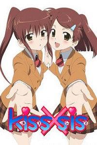 亲吻姐姐 OVA
