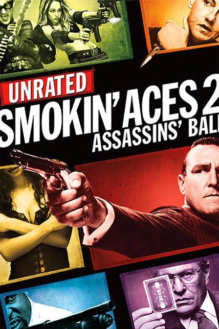 呛烟高手2:刺客舞会