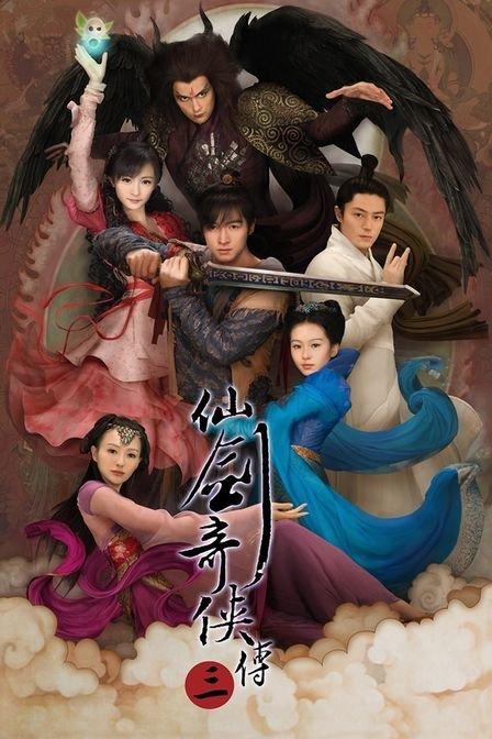 Đường Yên là một trong ba mĩ nhân của Tiên Kiếm 3 bên cạnhDương Mịch và Lưu Thi Thi.