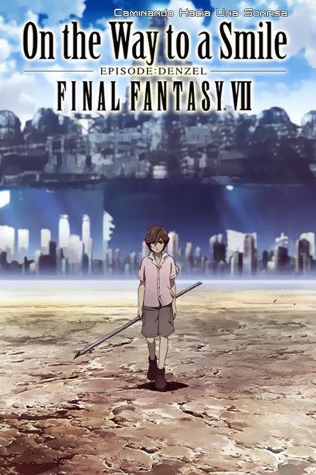最终幻想7:圣子降临 ファイナルファンタジー