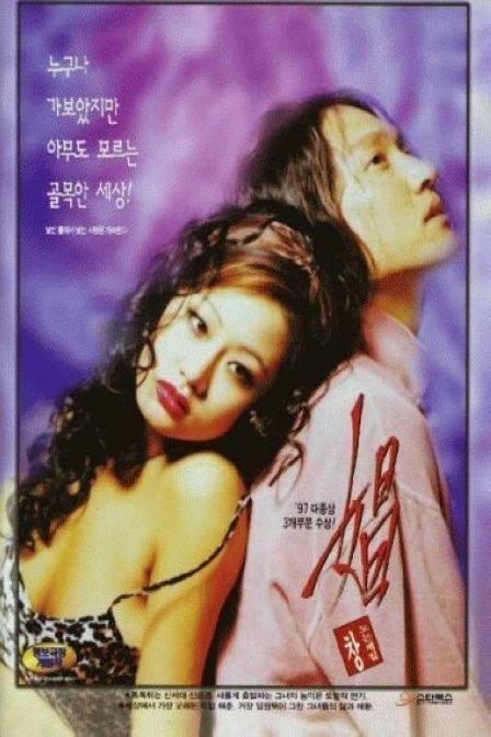 娼电影 出轨的味道韩国 迷人的保姆在线观看
