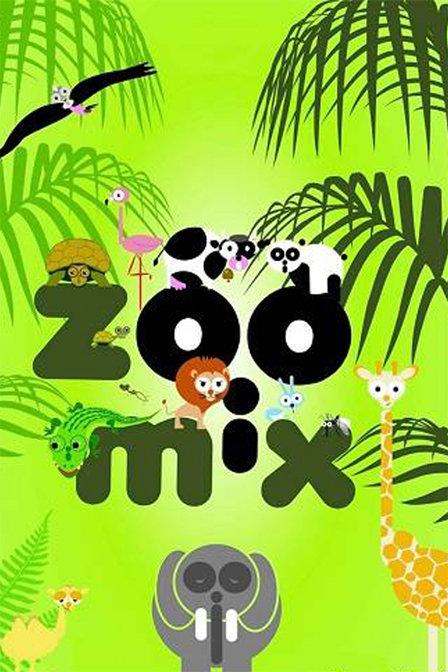 动物园小公社