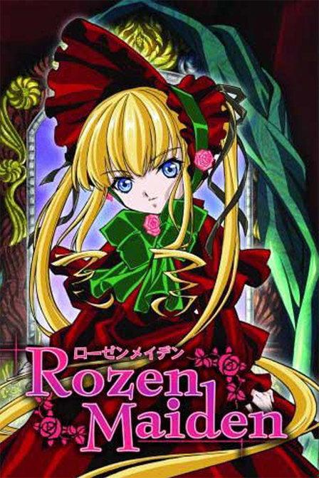 蔷薇少女 第一季--动漫