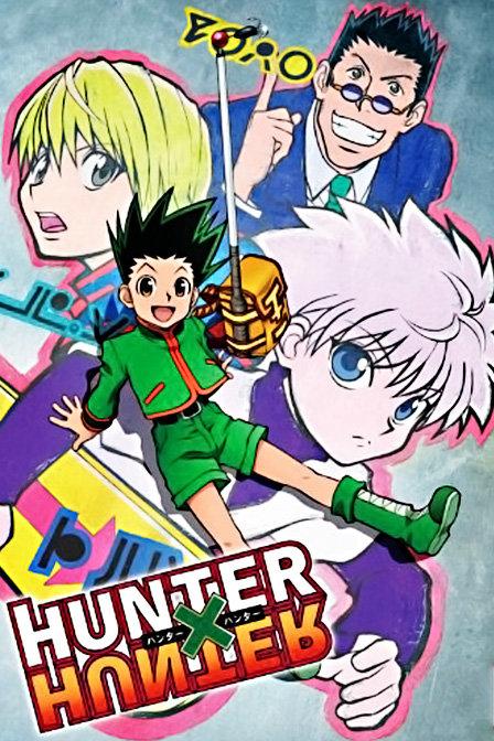 全职猎人 第一季OVA