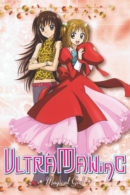 第1话 魔法留学生OVA