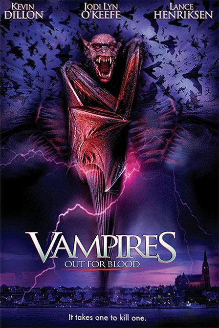 吸血鬼之倾巢而出