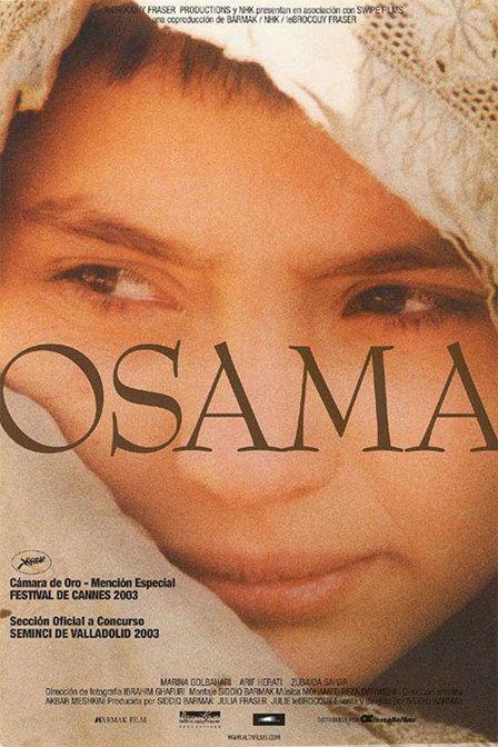 《少女奥萨玛》资料―日本―电影―优酷网