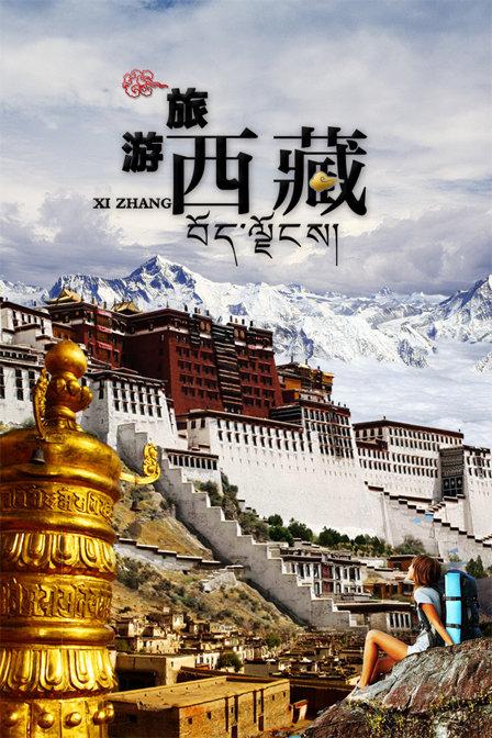 cad西藏山水画雕刻版