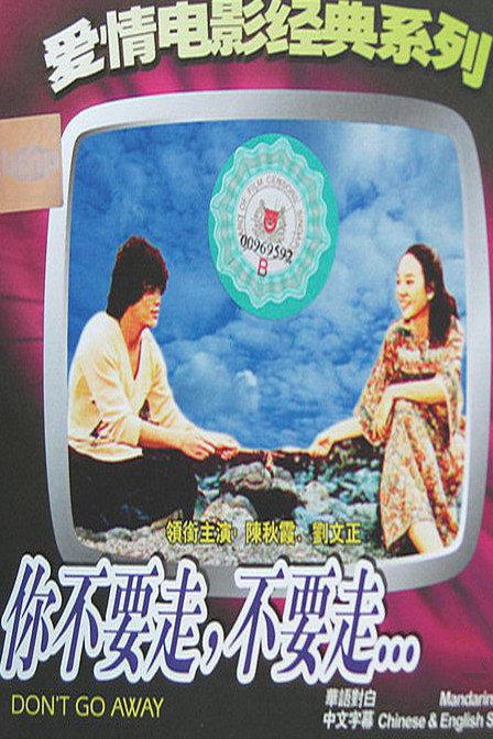 男女激i情小说漫画_怀孕初期男女_怀孕看出来男女