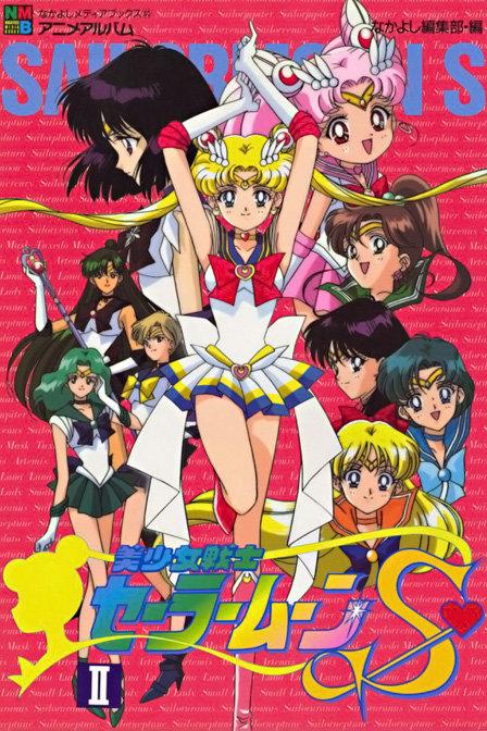 《美少女战士 第三部》38集全―日本―动漫―优酷网