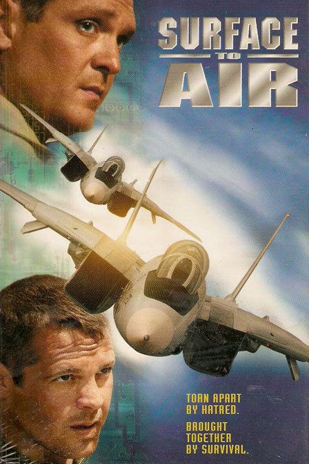 空中大决战
