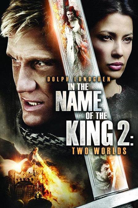 地牢围攻2 In the Name of the King 2