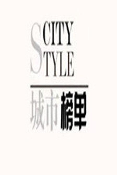 logo logo 标志 设计 矢量 矢量图 素材 图标 448_672 竖版 竖屏