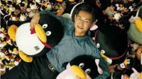 中国家族财富榜: 马化腾466亿居首