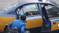 [全视角]残疾人打车被拒百次