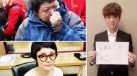 [全明星]韩红筹款1亿敢透明