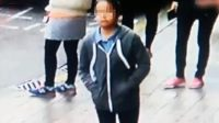香港一珠宝店珍贵钻石项链失窃  疑为12岁女童所为 [看东方]
