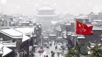 全国超10省市迎来降雪