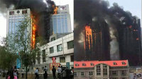 实拍山西晋中高楼大火