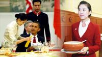 中南海总厨师揭神秘国宴