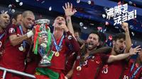 2016欧洲杯进球直击
