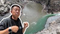 香格里拉峡谷激流野钓