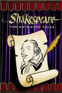 莎士比亚名剧动画