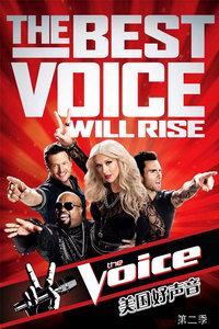 美国好声音 第二季