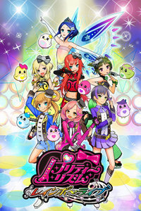 美妙旋律:Rainbow Live