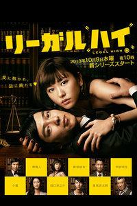 胜者即是正义 第二季《胜者即是正义 第二季》06集预告片