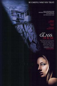 玻璃屋的秘密