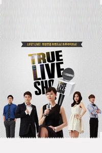 True Live Show 2014