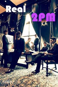Real 2PM 2014