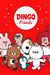dingo friends