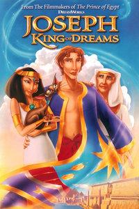 约瑟传说:梦幻国王