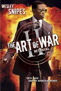 战争的艺术2之背叛