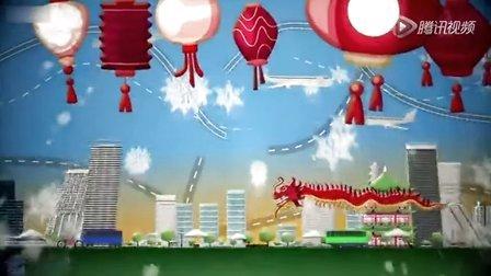 《中国春节》(双语加长版)第2集:团聚