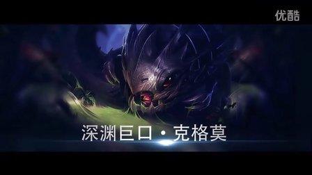 【若风解说】五杀大嘴螺旋输出  最强站撸霸主!
