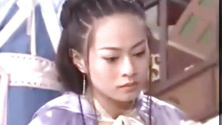 新蜀山剑侠传03