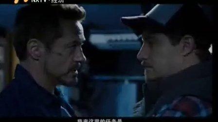 郎咸平说 20130601 三星是走怎样红的?