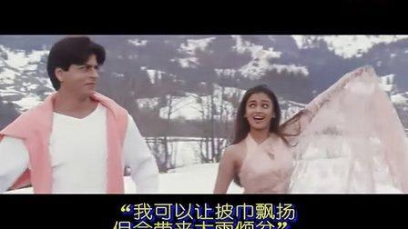 浪漫印度歌舞:来吧,偷走我吧