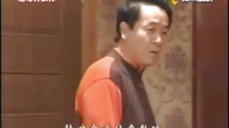 [韩剧]还是喜欢你11[国语中字]