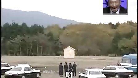 日本不准笑-警察局(中文字幕)9