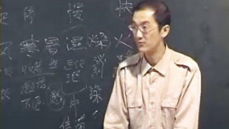王正龙内经串讲2-3