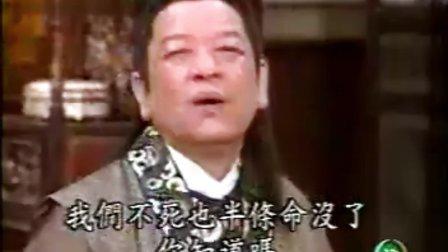 妈祖之慈母心 02