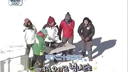 【无限挑战 110212.E236.无限挑战冬奥会】【韩语中字】
