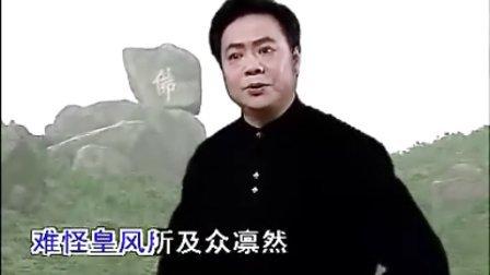 潮剧《张春郎削发》选段