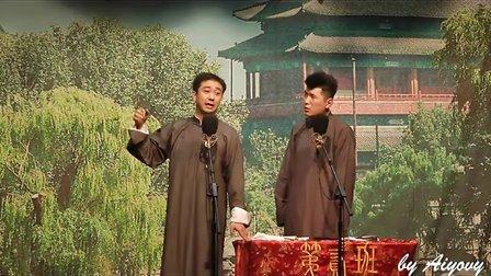 北京相声第二班11.06.11 王自健 徐强《铃铛谱》