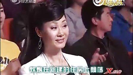 """铁下巴队VS空竹达人队 朱之文学""""鸡鸣"""""""