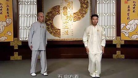 健身气功·导引养生功十二法功法教学09.第八式 金鸡报晓